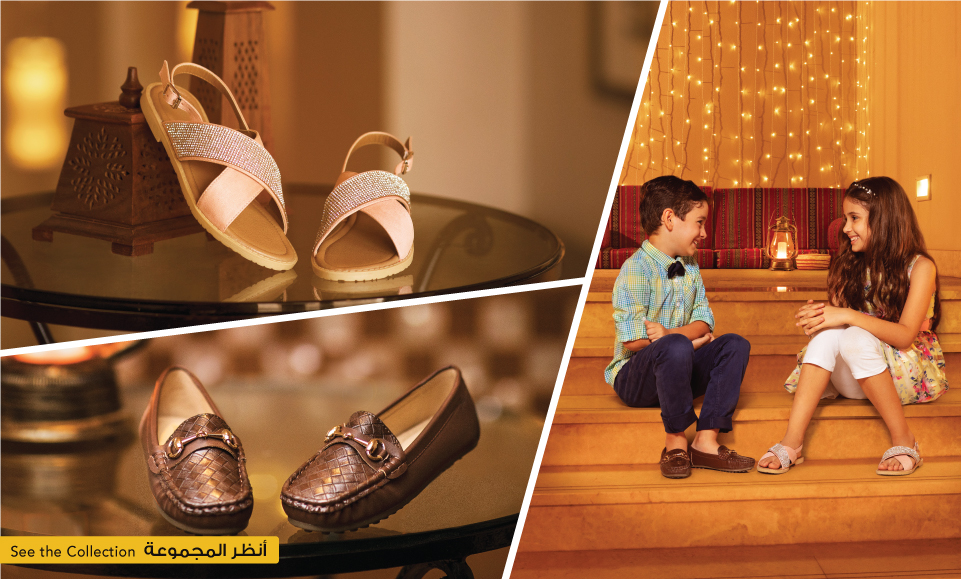 007ae686d Shoexpress : Value Footwear - Express yourself for less
