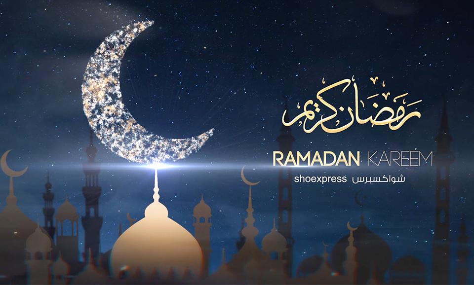 public://Ramadan Kareem.jpg